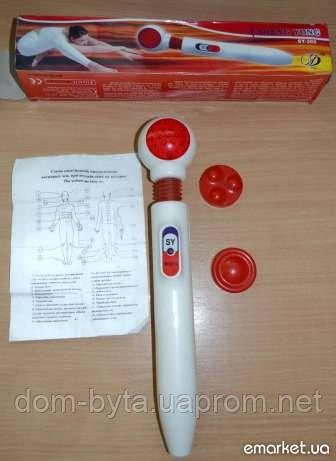 Массажер для тела ручной Sheng Yоng SY-305