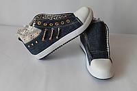 Кеды женские джинсовые ажур, фото 1
