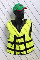 Спасательные жилеты 120-150 кг