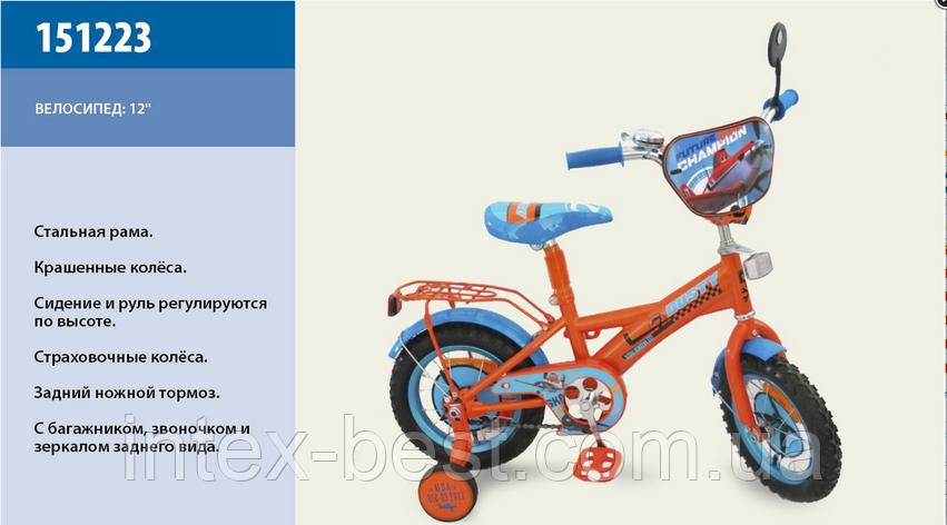 Детский велосипед 12 дюймов 151223, фото 2