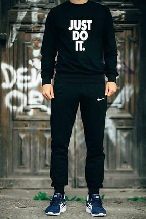 Мужской Спортивный костюм Nike Just Do It черный, фото 2