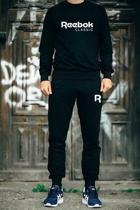 Мужской Спортивный костюм Рибок Классик черный, фото 2