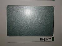 Алюминиевая композитная панель Plabond нефрит