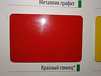 Алюминиевая композитная панель Plabond красный глянец