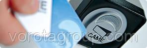 Контроллер для бесконтактных и магнитных карт Came RBM 21