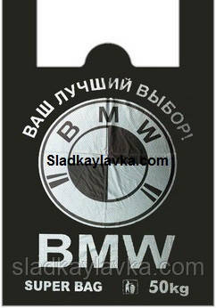 Пакет майка BMW 380*600 (100 шт)