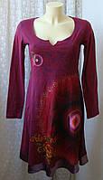 Платье женское яркое стильное оригинальное хлопок миди бренд Desigual р.44 6361а