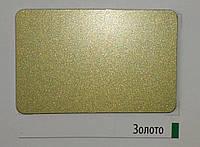 Алюминиевая композитная панель Plabond золото
