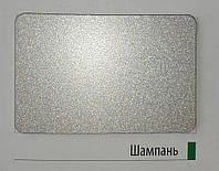 Алюминиевая композитная панель Plabond шампань