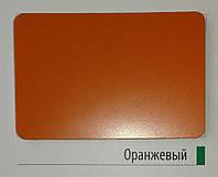 Алюминиевая композитная панель Plabond оранжевый