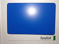 Алюминиевая композитная панель Plabond голубой