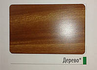 Алюминиевая композитная панель Plabond дерево