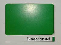 Алюминиевая композитная панель Plabond липово-зеленый
