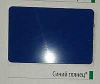 Алюминиевая композитная панель Plabond синий глянец