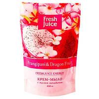 Fresh Juice 460 мл Крем-мыло Frangipani&Dragon fruit ЗАПАСКА Франжипани и драконов фрукт