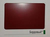Алюминиевая композитная панель Plabond бордо