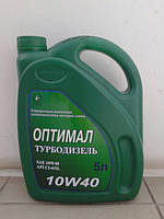Масло моторное Оптимал Турбодизель 10W40 5л