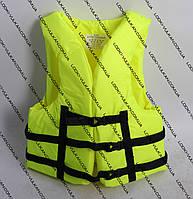 Спасательные жилеты 30-40 кг