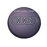 Ковпачки для литих дисків Audi сірі 60 мм