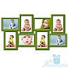 Фоторамка Классическая на 8 фотографий 10х15, антибликовое стекло (зелёный)