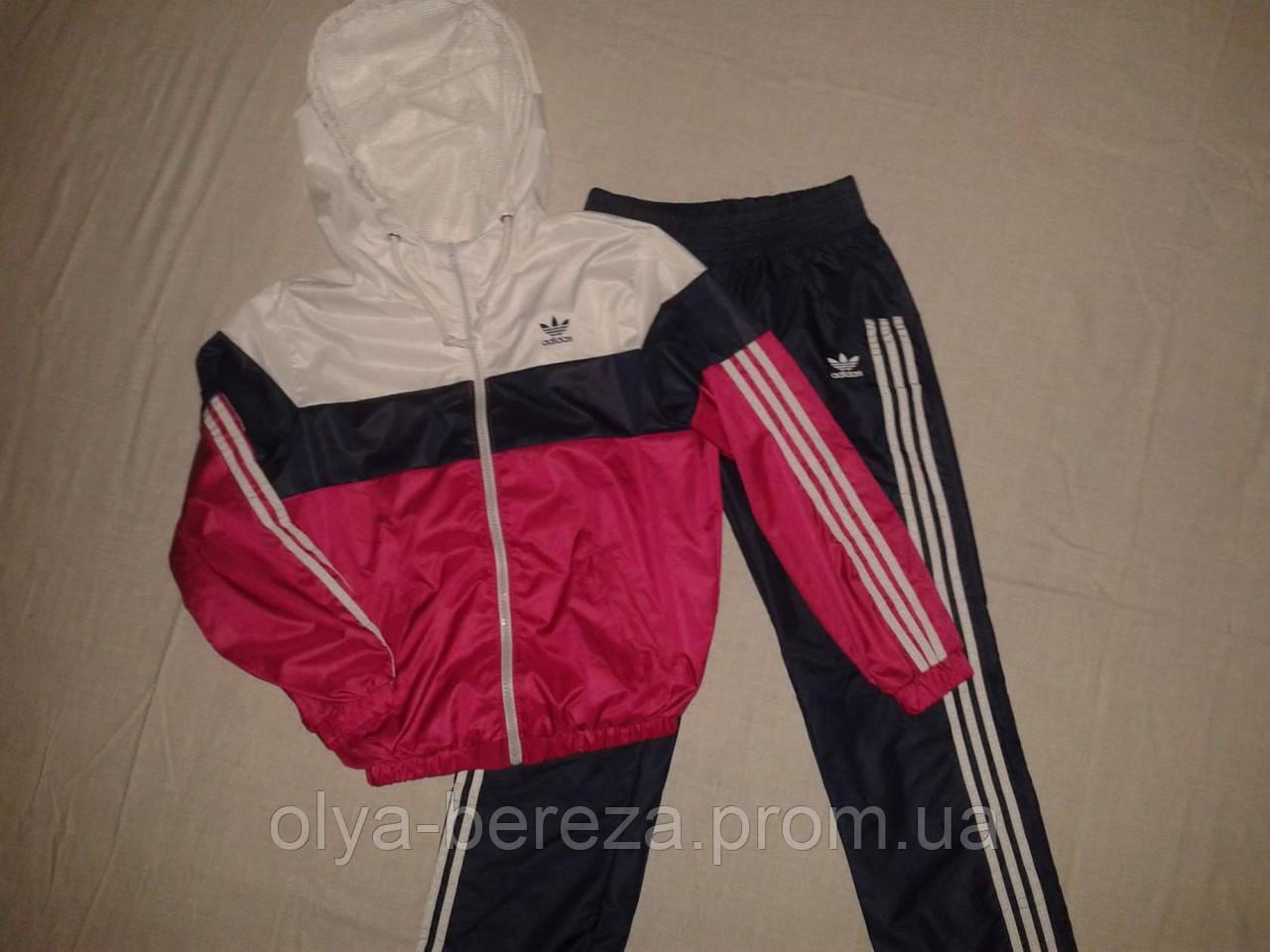 Спортивные костюмы из плащевки женские доставка