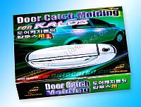 Sport CAR - Декоративные накладки на ручки для Chevrolet Aveo-1 (K-432)