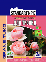 Стандарт NPK, 2кг (Роза)