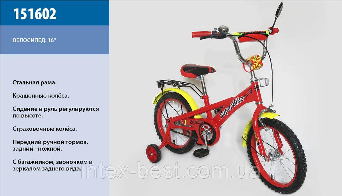 Детский Велосипед «Super Bike» 16 дюймов 151602