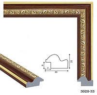 Рамка из багета (С)3020-33