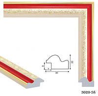 Рамка из багета (С)3020-58