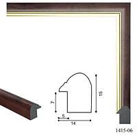 Рамка из багета (А)1415-06
