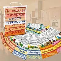 Набор из 8 вафельных полотенец Неделька ТМ Ярослав, 45х75 см