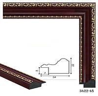 Рамка из багета (С)3422-48