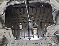 Защита картера FORD B-MAX v-1,0;1,4;1,4D c-2013 г.
