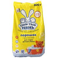 НК Ушастый нянь 800 г