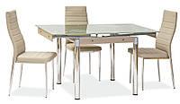 Купить стеклянный стол на кухню GD-082 (Signal)