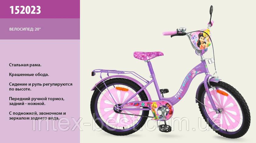 Детский велосипед 20 дюймов 152023, фото 2