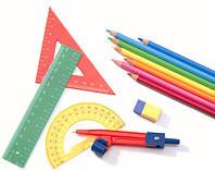 Канцтовары для школы и детского садика