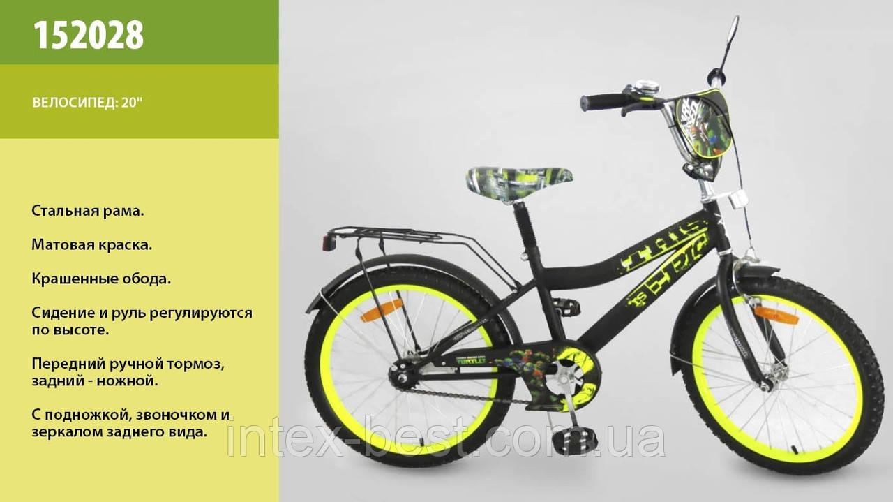 Велосипед детский Turtles 20'' 152028