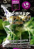 """Биостимулятор роста и развития растений """"Энерген Ультра"""" 10 мл"""