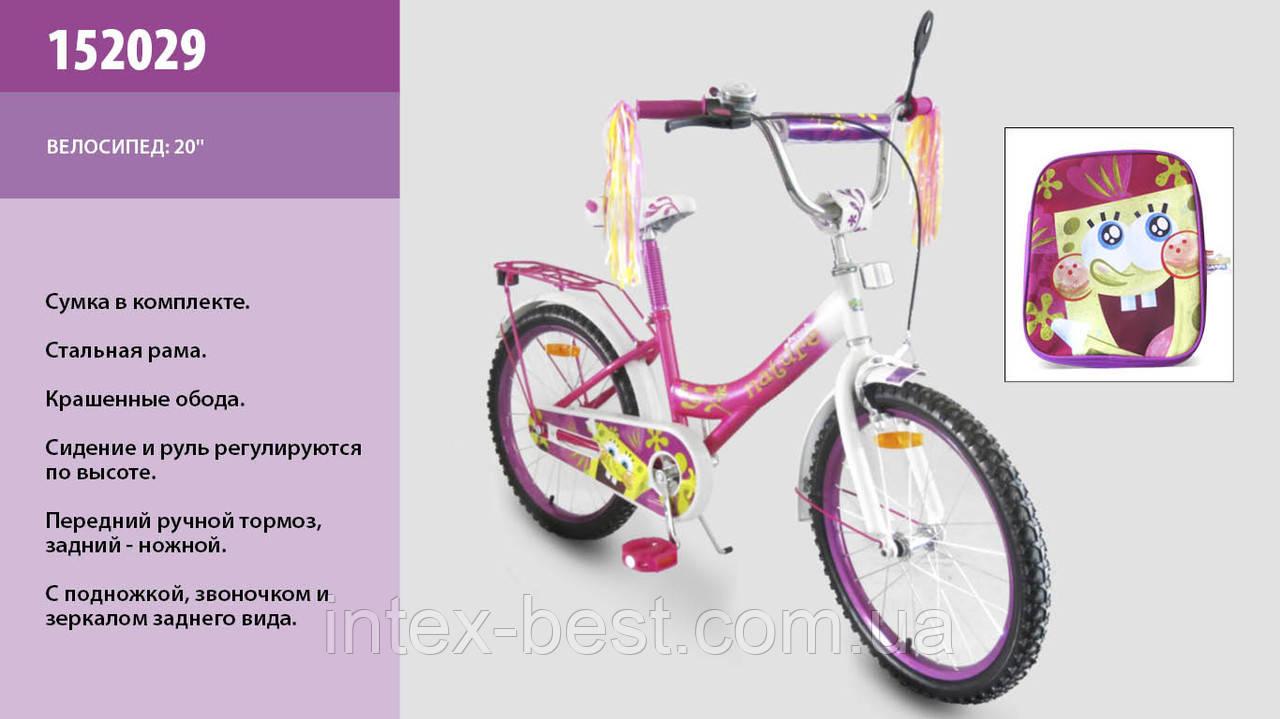 Детский велосипед 20 дюймов 152029