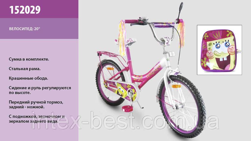 Детский велосипед 20 дюймов 152029, фото 2