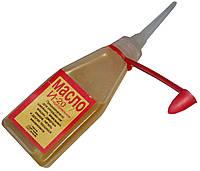 Масло для швейных машин, дверных замков, петель и других трущихся механизмов(30мг.)