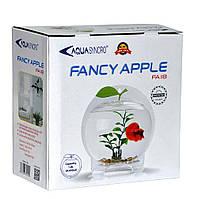 Аквариум декоративный Fancy Apple, 1,8 л., фото 1