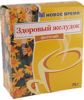 """ФИТОСБОР """"ВАШ ЗДОРОВЫЙ ЖЕЛУДОК"""", 75 ГРАММ"""