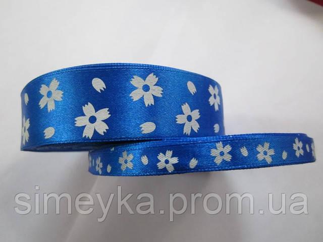 Лента атлас 1,5 см ярко-синяя (цвет электрик) в белый цветочек
