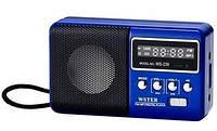 Колонка портативная SPS WS 239, музыкальная мобильная колонка, портативная колонка радиоприемник