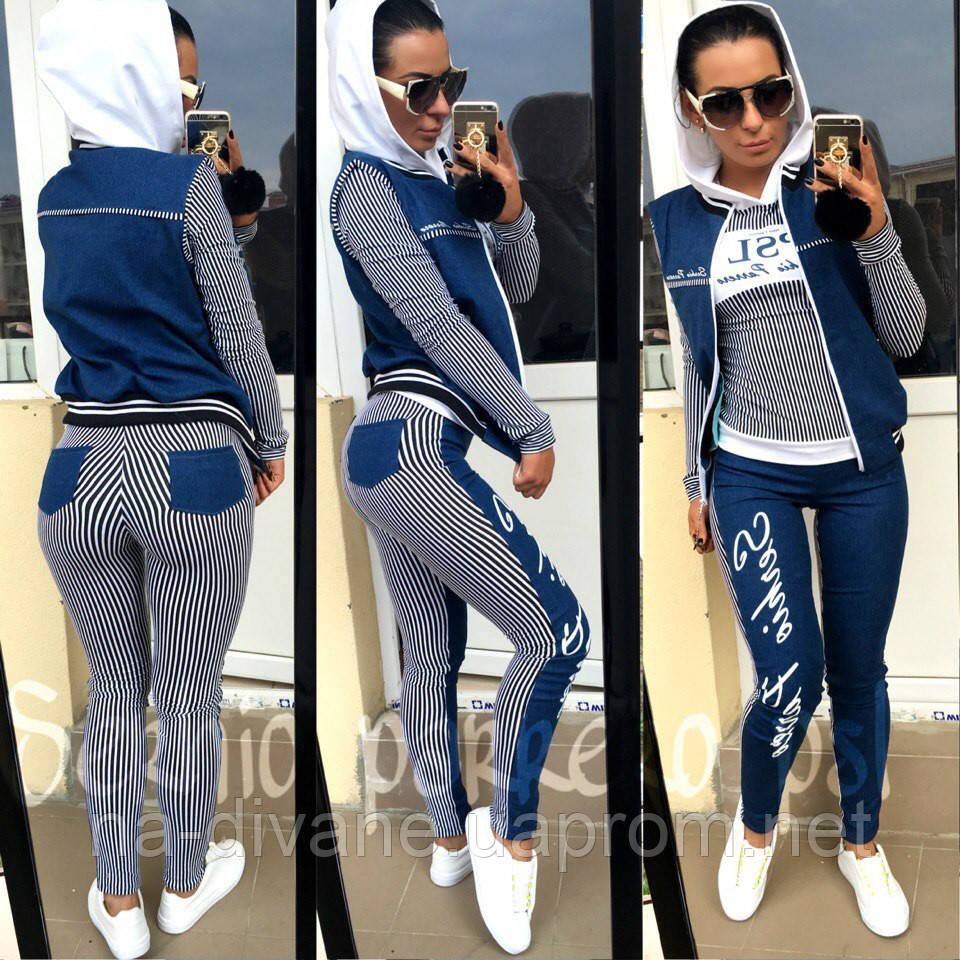 882a9b92 трикотажный спортивный женский костюм можно купить в интернет ...