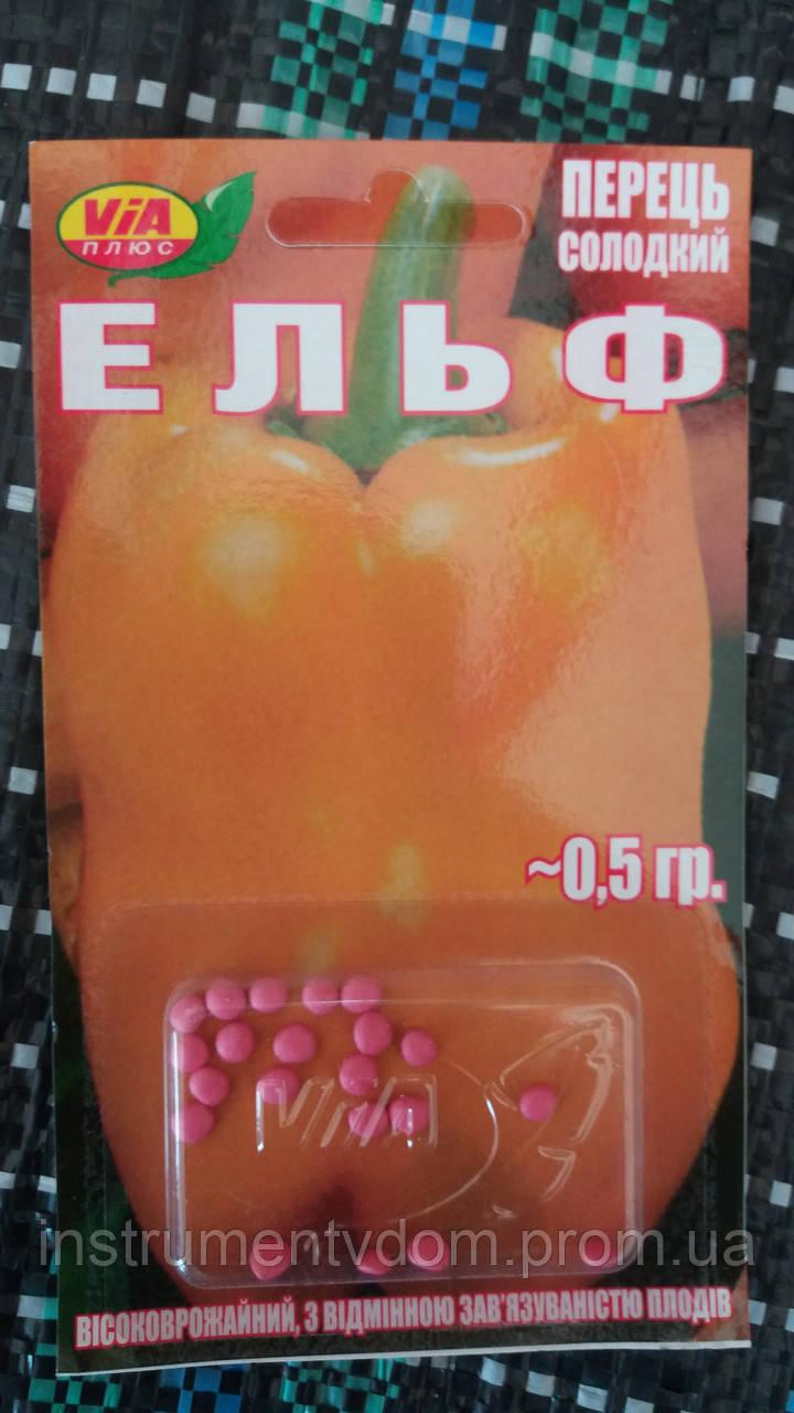 """Семена перца сладкого """"Эльф"""" ТМ VIA-плюс, Польша (упаковка 10 пачек по 0,5 г)"""
