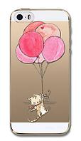 Силиконовый чехол кот с шариками для iphone 5/5S